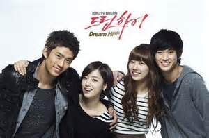 film drama korea dream high trailer released updated cast and added plenty of