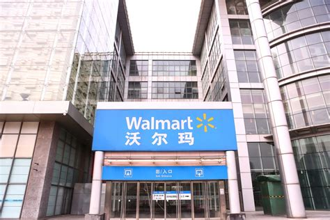 Corporate At Walmart That Lead Into An Mba by 关于沃尔玛中国 Wfscc