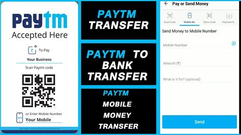mobile bank transfer paytm transfer pay to mobile bank