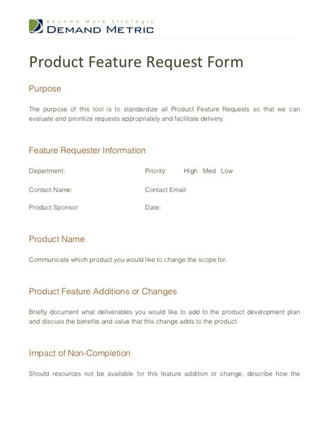 product request form template product feature request form