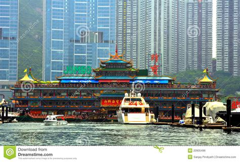 Hk Jumbo jumbo floating restaurant hong kong editorial photo