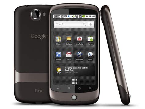 mobile phone nexus of htc in nexus one mobilephone co in