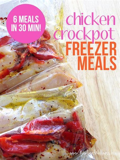 Freezer Frigigate F 122 make 6 cooker chicken freezer meals in 30 minutes