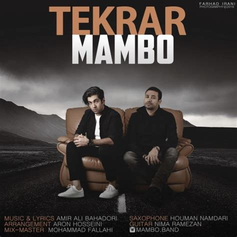 mambo mp mambo band tekrar mp3 radiojavan com