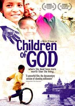 bhanubhakta acharya biography in english children of god boss nepal