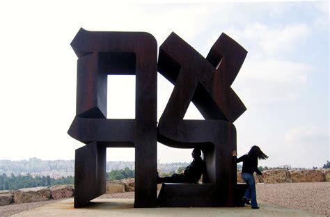 comfort in hebrew parasha vayetze and he left finding comfort in jacob s