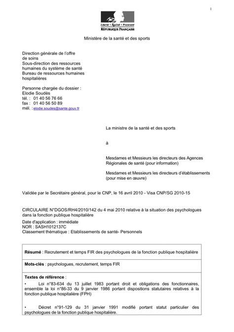 Exemple Lettre De Motivation Candidature Spontanée Fonction Publique Modele Lettre Titularisation