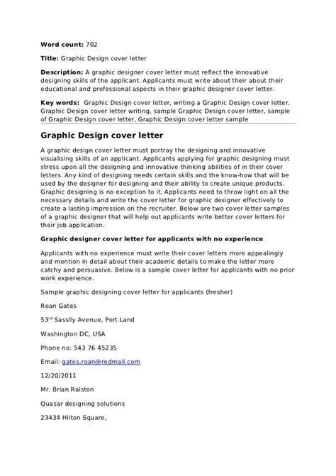creative designer cover letter