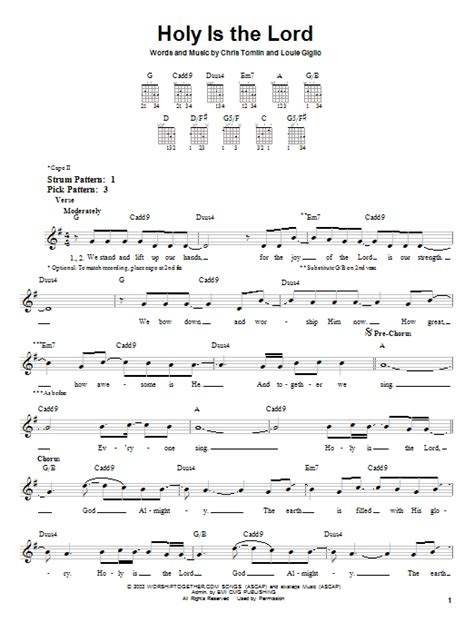 Holy Is The Lord Guitar Chords