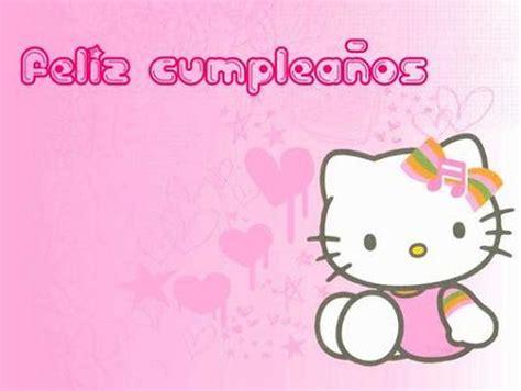 imagenes de cumpleaños kitty tarjetas de cumplea 241 os hello kitty