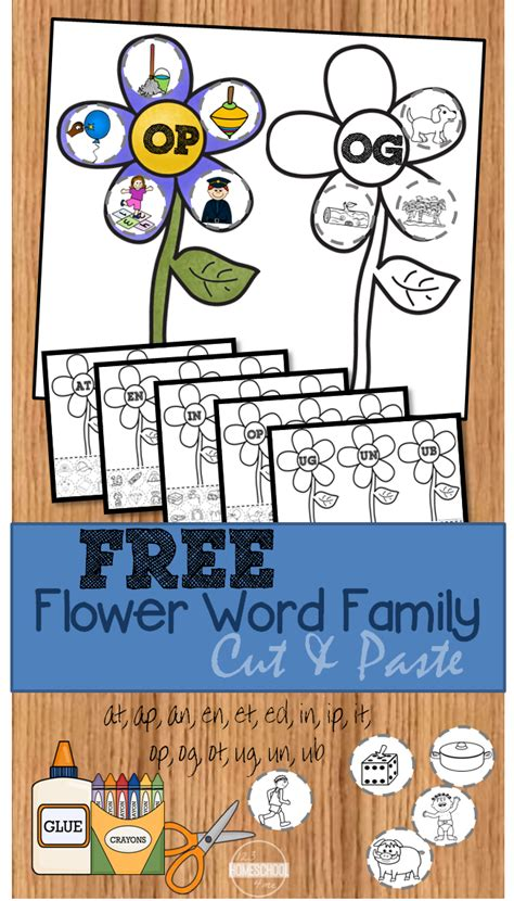free flower word family cut paste