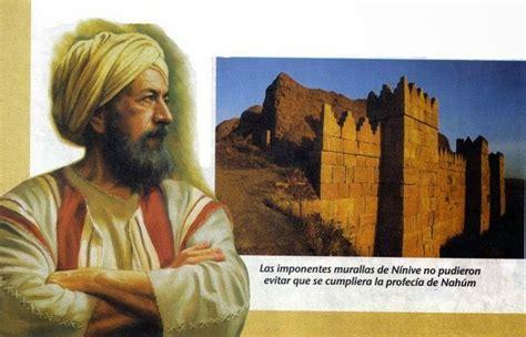 ciencia versus religion libro e ro leer en linea escudri 209 ando la biblia libro de nahum archivo de powerpoint c fotos