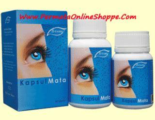 Vitamina Untuk Mata Jernih Permata produk penjagaan mata produk penjagaan mata permata hijrah