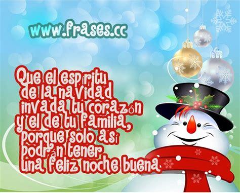imagenes bonitas del espiritu de la navidad tarjetas de navidad saludos e im 225 genes bonitas de navidad