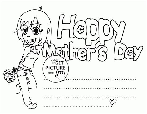 coloring pages for s day cards happy s day card 2 coloring page for coloring