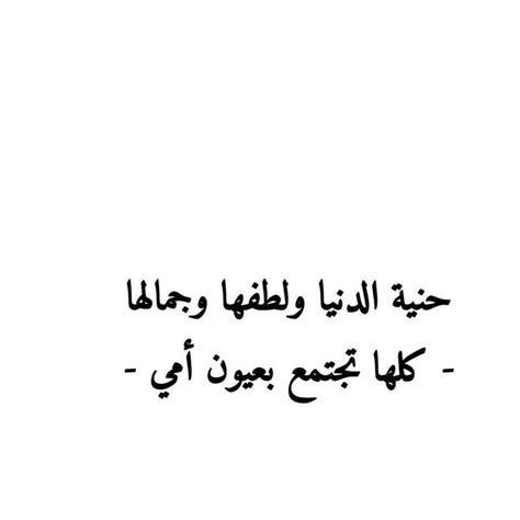 tattoo quotes about kindness 255 best اللهم ارزق أمي الجنة images on pinterest