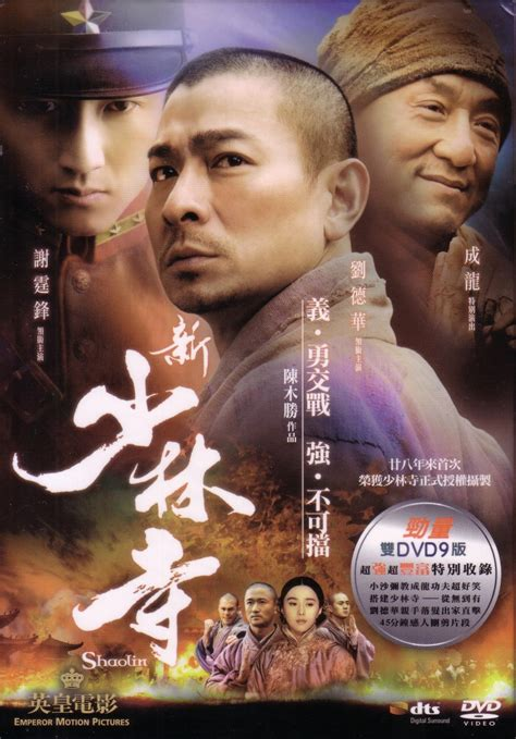 Dvd Andy Lau Collection shaolin新少林寺 hong kong andy lau jackie chan dvd