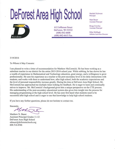 Letter Of Recommendation From College Principal catholica romana magister what a profound honor