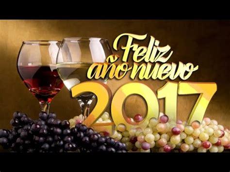 imagenes chidas año nuevo 2018 161 fel 237 z a 241 o nuevo y happy new year 2017 bellas tarjetas