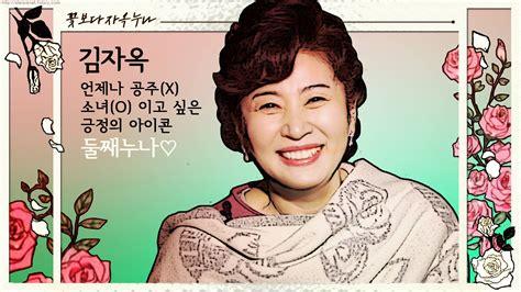 korean veteran actress passed away veteran actress kim ja ok succumbs to cancer