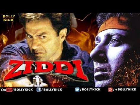 sunny deol priyanka chopra full movie hd jeet hd salman khan sunny deol karishma kapoor