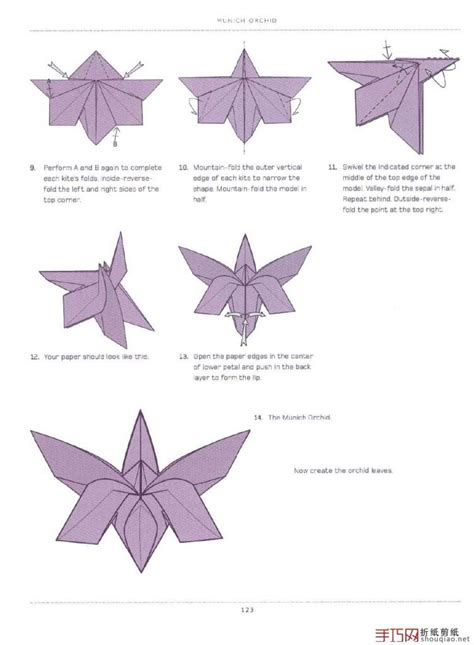 Origami Pattern - detailed origami flower origami