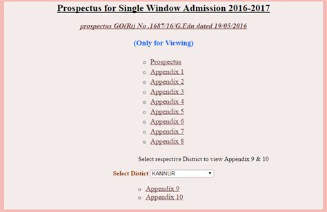 1 supplementary allotment kerala 1 allotment result 2017 second allotment