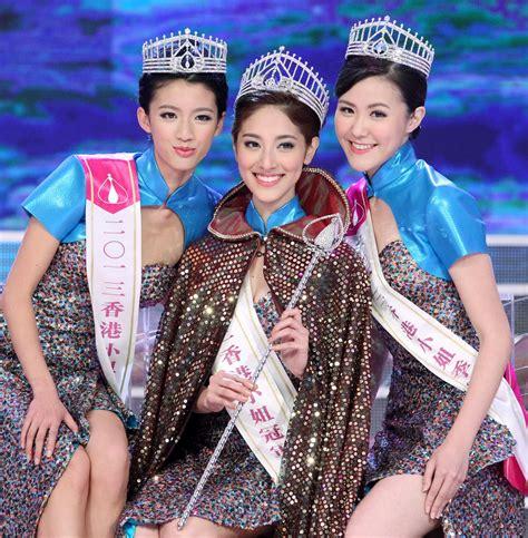 Misoa Hongkong miss hong kong search engine at search