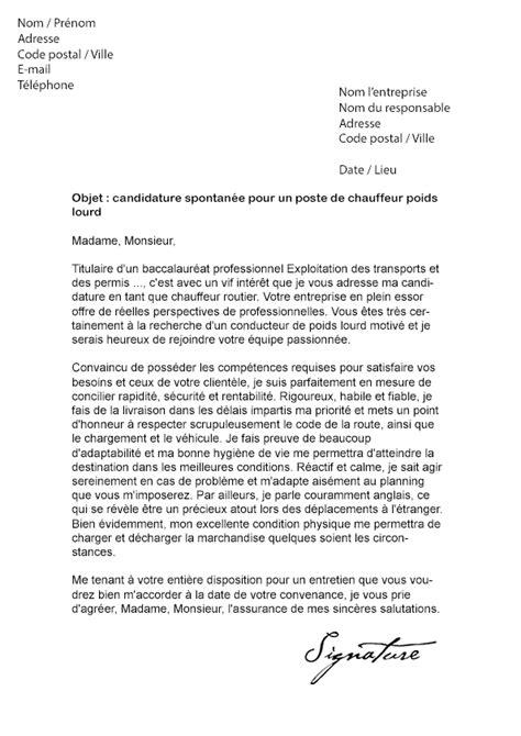 Lettre De Motivation Candidature Spontanée Chauffeur Poids Lourds Lettre De Motivation Alternance E Commerce Document