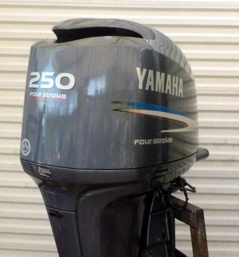 yamaha boat motors 25hp for sale yamaha 25 hp outboard boats for sale
