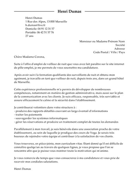 Lettre De Motivation Barman Hotel Lettre De Motivation Veilleur De Nuit Exemple Lettre De Motivation Veilleur De Nuit Livecareer