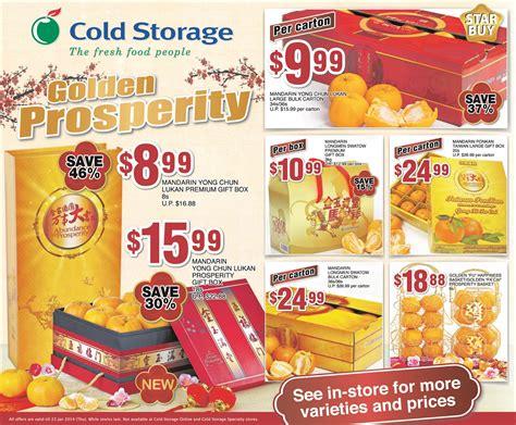 cold storage new year oranges cold storage new year abalone mandarin
