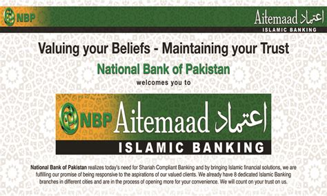 loan from national bank of pakistan faith and finance marketing