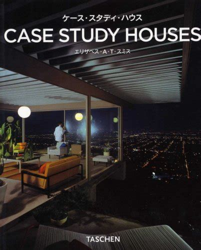case study houses basic 3836535602 case study houses new basic architecture series エリザベス a