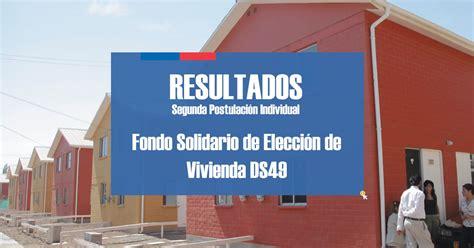 postulacion al subsidio fechas de postulacion resultados de resultados postulaci 243 n subsidio ds49 subsidios 2018 chile