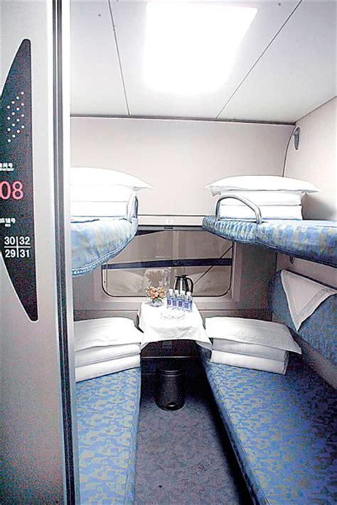Soft Sleepers by China Classes Echinatravel