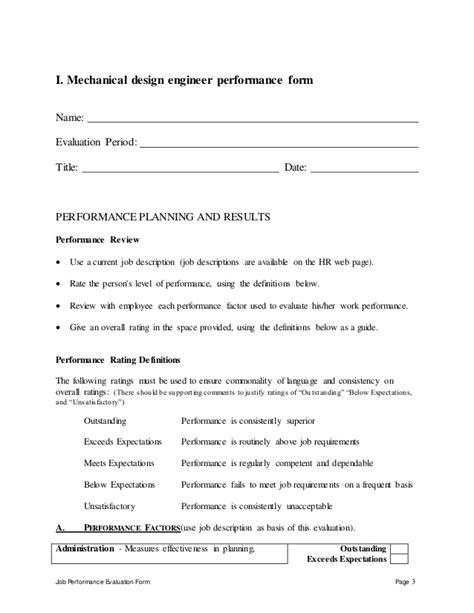 Hvac engineer performance appraisal