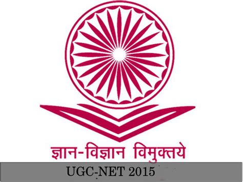 pattern of cbse net june 2015 cbse ugc net june 2015 results declared careerindia