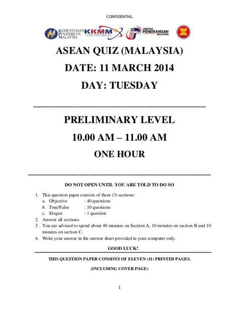 quiz questions year 2014 asean quiz question preliminary 2014