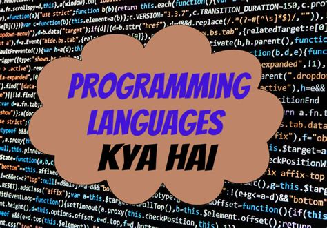 language ko programming languages kya hai types of programming language
