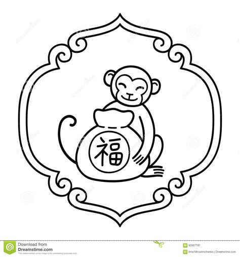 new year year of the monkey colouring new year monkey stock vector illustration of gift
