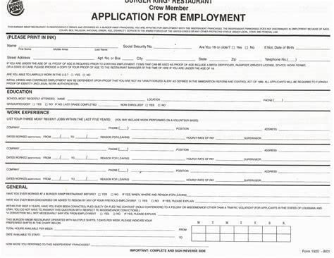 tillys job application form free job application form