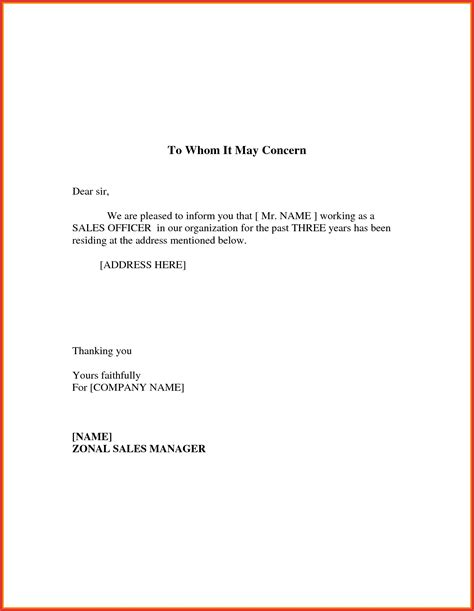 certification letter for address proof letter format of address change in bank best of