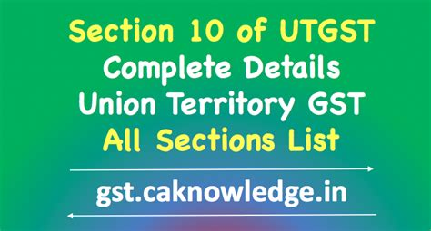 service tax sections list section 10 of utgst act 2017 transfer of input tax credit