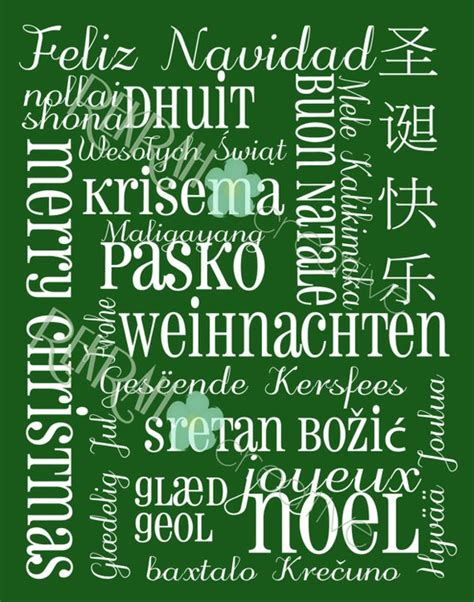 merry christmas   languages subway art printable