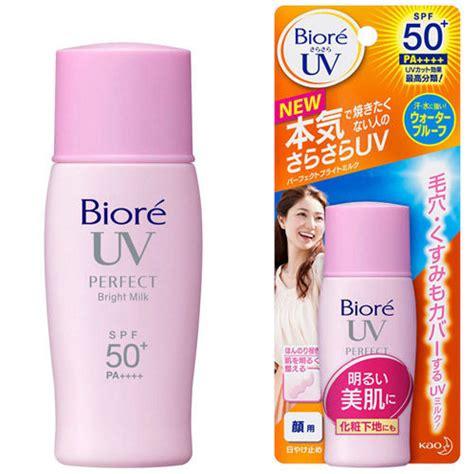 Biore Uv c 243 n 234 n sử dụng kem chống nắng biore uv bright milk