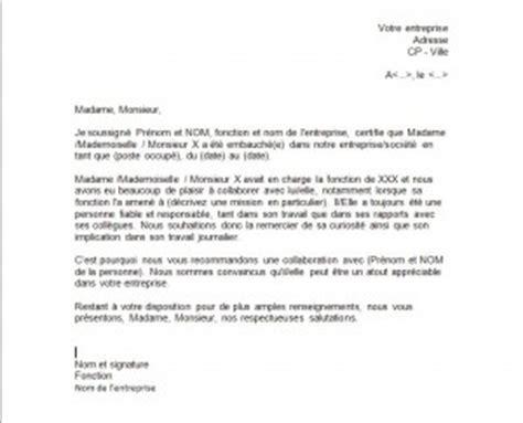 Lettre De Recommandation Ami Exemple Exemple De Lettre De Recommandation D Un Patron Exemples De Cv