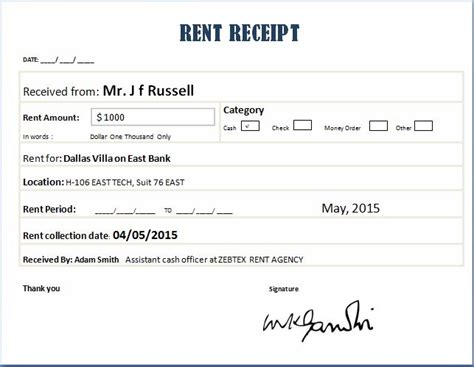 Rent Receipt Template by Rent Receipt Templates For Ms Word Excel Receipt Templates