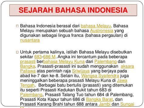 sejarah nusantara wikipedia bahasa indonesia sejarah bahasa indonesia1