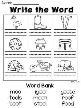 OO Worksheets & Activities {NO PREP!} | English worksheets